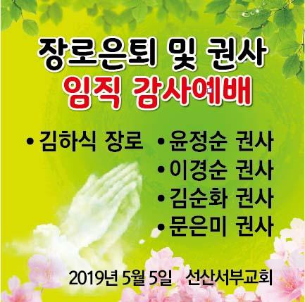 선산서부교회 행사5.jpg